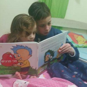 ילדים קוראים